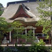 出羽三山神社・三神合祭殿